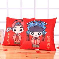 结婚抱枕喜庆中式腰靠抱枕大号柔绒靠垫被含芯红色靠枕沙发抱枕