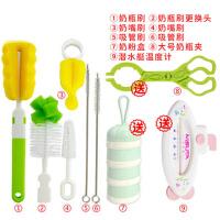 奶瓶刷套装8件 婴儿童360度旋转奶嘴刷宝宝洗奶瓶刷海绵清洁刷子 h7r