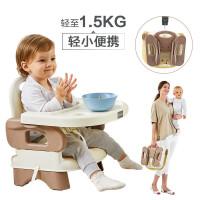 【支持礼品卡】便携式宝宝餐椅儿童餐桌椅子多功能婴儿吃饭可折叠座椅 h9b