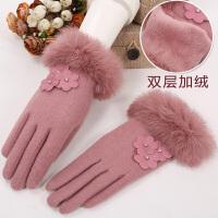 韩版秋冬季新款女式学生高档触屏羊毛手套可爱兔毛绒加厚保暖