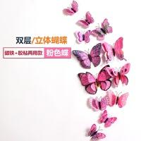 24只仿真蝴蝶墙贴3d立体墙上贴画卧室装饰品客厅壁纸自粘贴冰箱贴 粉红色 双层24只 大