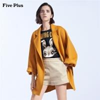 Five Plus女装纯羊毛呢外套女中长款宽松西装领潮长袖纯色