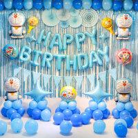生日气球套餐宝宝周岁儿童派对布置字母装饰卡通背景墙用