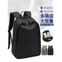 背包男士双肩包休闲潮流大容量电脑旅行包高中初中学生大学生书包
