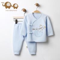 宝贝红保暖内衣儿童 婴儿衣服纯棉保暖内衣套装 宝宝保暖衣树懒绑带和尚