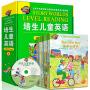 培生儿童英语分级阅读Level 4(升级版)全16册英语绘本阅读故事小学三四五年级 8-9-10-11岁读物原版带音频少儿英语入门教材启蒙书籍有声英文 书籍