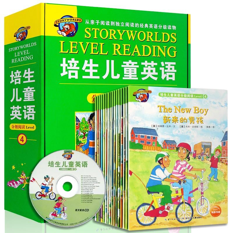 培生儿童英语分级阅读Level 4(升级版)全16册英语绘本阅读故事小学三四五年级 8-9-10-11岁读物原版带音频少儿英语入门教材启蒙书籍有声英文 书籍 扫码下载APP 收听配套英语音频 16册图书  1张CD音频光盘 由全球领先的教育出版集团培生倾力打造的,专为3-12岁英语学习者设计的一套培养孩子从亲子阅读到独立阅读的经典英语分级读物。