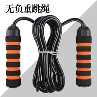 专业跳绳健身减肥男士女性运动燃脂负重轴承加重粗长绳子 橘黑色(无负重) 8mm粗绳+耐磨管