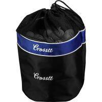 乒乓球袋训练球收纳袋收纳包袋子球盒收纳盒 蓝/黑(款式如图)
