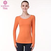 瑜伽服上衣带胸垫运动健身长袖T恤圆领紧身弹力舒适显瘦跑步秋冬