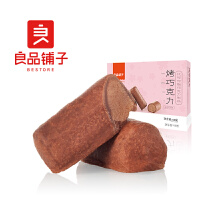 良品铺子 烤巧克力60gx1盒休闲零食小吃小袋装(代可可脂)