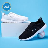 【开学季到手价:79.6】361度 男童休闲鞋 夏季新款N71823811