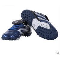 精致耐磨防滑透气运动鞋平底儿童足球鞋成人男女人造草耐磨TF碎钉训练鞋