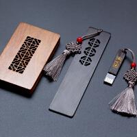 古风书签套装古典中国风色文艺礼品 商务木质定制刻字logo