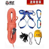 户外静力绳登山绳攀岩绳速降绳求生救援套装绳降攀岩装备用品