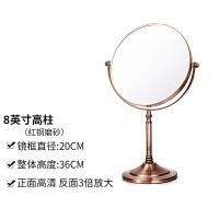 化妆镜台式公主镜桌面镜子七夕情人节礼物高清大号双面梳妆 抖音