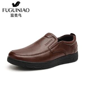 富贵鸟 潮流时尚男士商务休闲皮鞋防滑男鞋子