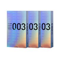 【网易考拉】okamoto 冈本003白金版(12只装)*3盒