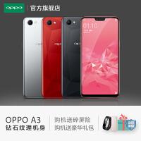OPPO A3全网通4G手机大内存人脸识别全面屏4G手机oppoa3