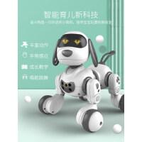 智能机器狗遥控动物对话走路机器人男女孩1-2-3-6岁电动儿童玩具5