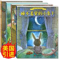 我能自己睡系列晚安绘本套装全4册 睡不着觉的小兔子汤姆 儿童书籍 幼儿园绘本故事书3-6周岁批发 宝宝图画书 睡前故事