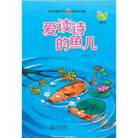 �圩x�的�~��,��秋生,�L江文�出版社��秋生�L江文�出版社9787535467676