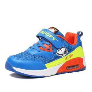 史努比童鞋2016秋季新品男童舒适休闲鞋运动鞋时尚气垫鞋