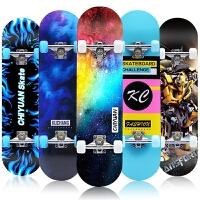 【支持礼品卡】四轮滑板初学者儿童男孩女生青少年公路刷街专业4双翘滑板车g7j