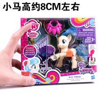 小马宝莉小马利亚可动关节小马紫悦云宝B3598女孩玩具
