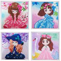 儿童手工diy制作材料包立体水晶贴画女孩玩具礼物