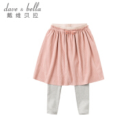 [2件3折价:71.1]戴维贝拉儿童kids春装新款女童裙裤中大童打底裤DBK8096