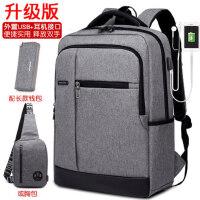 商务背包男士双肩包韩版潮流旅行包时尚简约女学生书包休闲电脑包