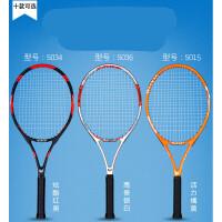 单只装碳素网球拍单人初学者训练单拍双打