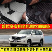 丰田普拉多车专用环保无味防水耐脏易洗超纤皮全包围丝圈汽车脚垫