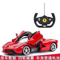 【支持礼品卡】法拉利遥控汽车可开门方向盘充电动遥控赛车男孩儿童玩具跑车j9k