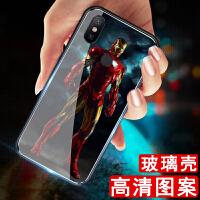钢铁侠手机壳小米mix3男女新款钢化玻璃个性创意漫威电影美国队长黑寡妇欧美潮保护套