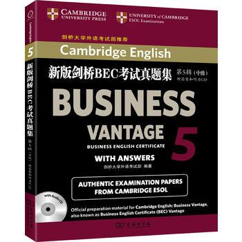 新版剑桥BEC考试真题集(第5辑):中级(附答案和听力CD) 正版书籍 限时抢购 当当低价
