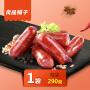 良品铺子迷你烤香肠烤肠290g休闲零食熟食小香肠腊肉独立包装