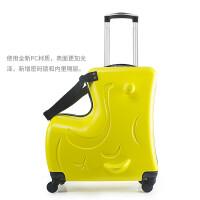 儿童拉杆箱万向轮20寸可坐骑旅行箱木马旅行箱男女拖拉宝宝行李箱 新版柠檬黄 20寸