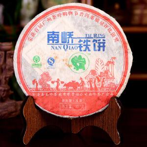 【7片一起拍】2007年南桥铁饼古树普洱生茶357克/片