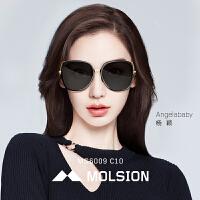 MOLSION陌森Angelababy同款太阳镜女士偏光开车墨镜女潮MS6009