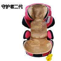 亚麻冰丝kiddy领航守护者前护3岁以上安全座椅凉席垫