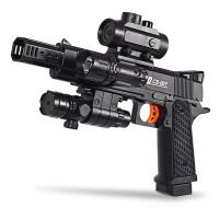 电动连发*儿童玩具枪可发射水弹水晶弹沙漠之鹰