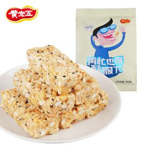 【四川特产】黄老五蛋芙酥320g  四川特产零食传统糕点 酥脆可口 甜而不腻