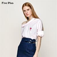 Five Plus新女夏装纯棉刺绣中长款宽松翻领长袖衬衫2JM2011090