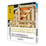 NA建筑家系列7-坂茂