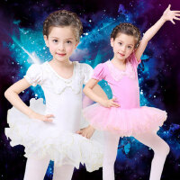拉丁舞练习裙儿童舞蹈练功服服饰女童舞台演出服蓬蓬纱裙芭蕾舞 支持礼品卡支付
