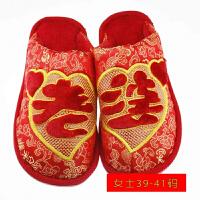 婚庆老公老婆结婚红拖鞋 秋冬季棉拖鞋创意厚底情侣居家鞋