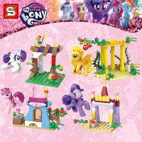 森宝兼容乐高拼装积木玩具小颗粒小马宝莉房子动物世界女孩子儿童
