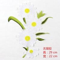 衣服装饰小花朵绣花布贴牡丹刺绣花补衣服的图案花贴布绣补丁贴花